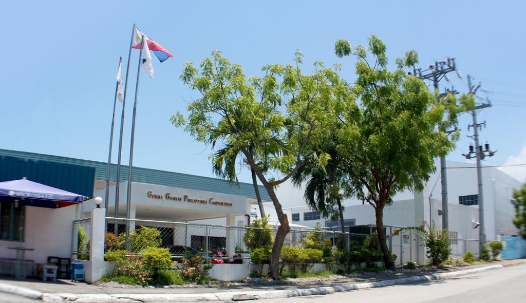 GUNMA GOHKIN PHILIPPINES CORPORATION
