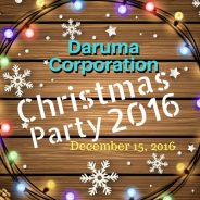 2016 Daruma Corporation Christmas Party